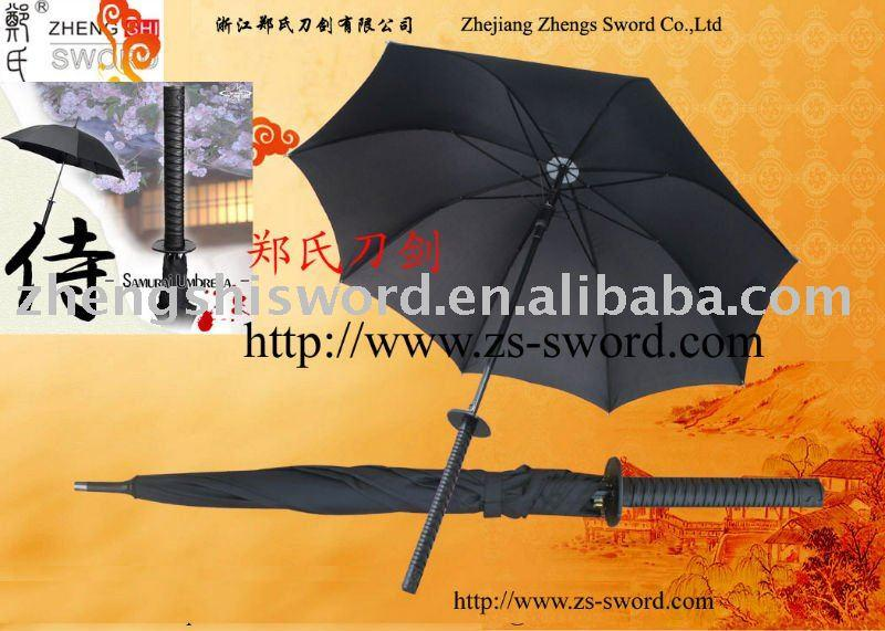 Cartoon Sword-Bleach Umbrellas Sword