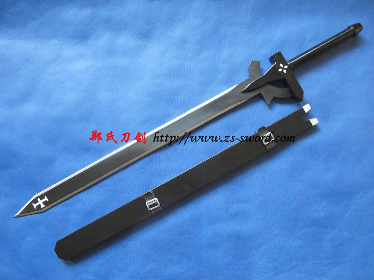 Black Sword Sword Art Online Sword Krito Elucidator Katana Sword Anime Sword Cartoon Sword