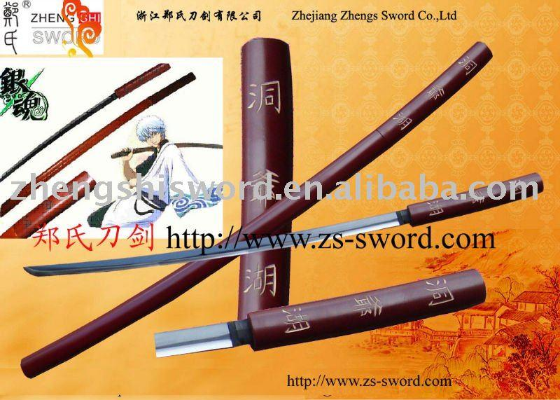 Cartoon Sword-Bleach Dongyehu-Sword