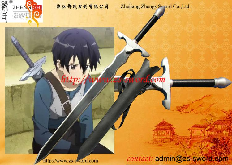 sword art online real online game