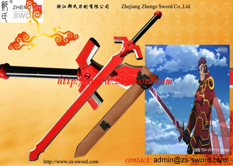 Anime Amp;Cartoon Sword Magic Sword-Gram Sword Art Online Cosplay Sword