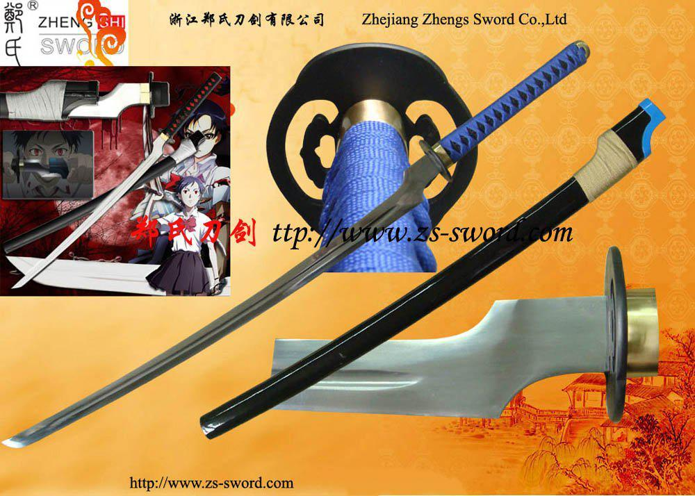 Cosplay Blood+One Night Kiss Saya39;S Nihonto Gen 2 Sword