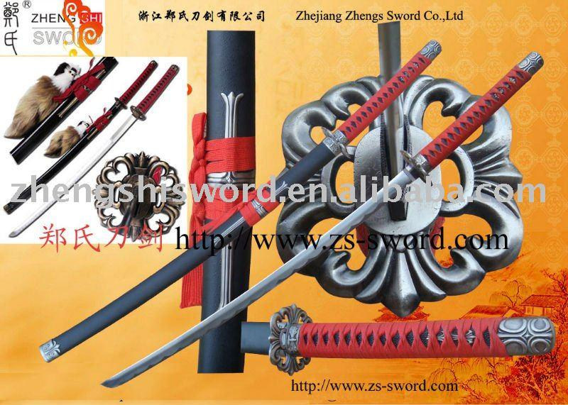 Cartoon Sword-Cosplay Sword-Anime Fur Animal Full Tang Katana