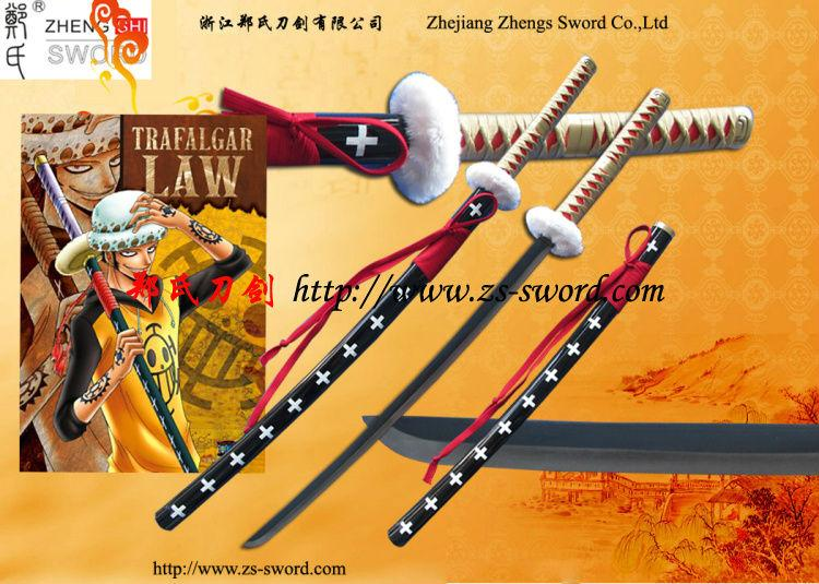 One Piece Anime Sword Trafalgar Law Sword Manga Sword