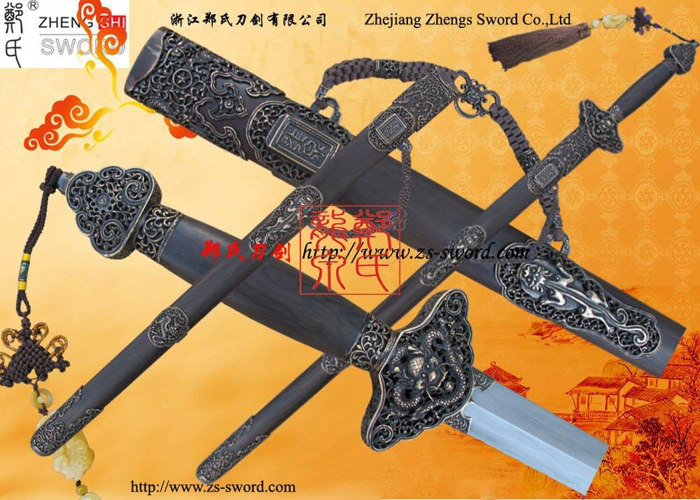 Handforged Chinese Sword
