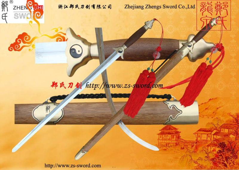 Handforged Chinese Sword-Kungfu Sword,Chinese Taichi Training Sword