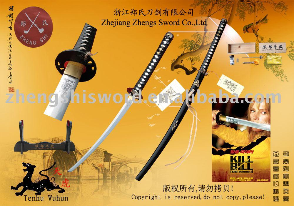 Kill Bill Bride Sword