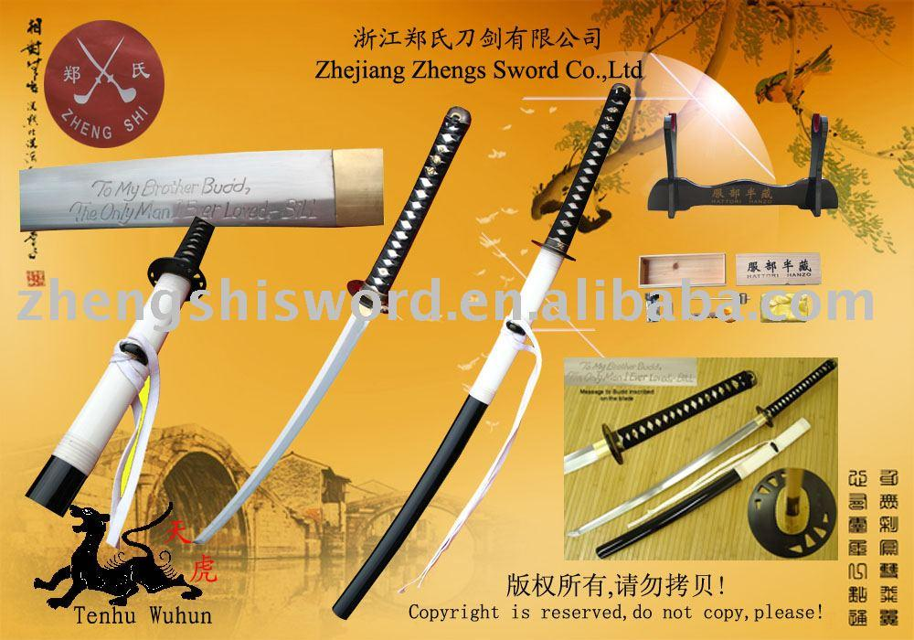 Kill Bill Bridegroom Sword