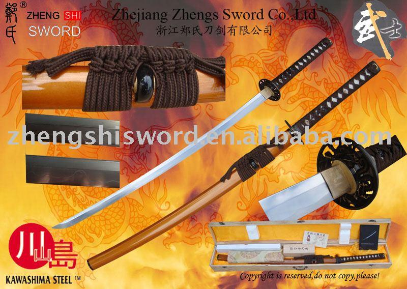 Handmade Clay-Tempered Special Hamon Sword