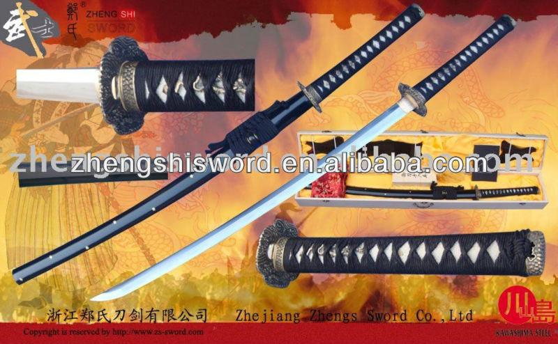 Handmade Quality Clay-Tempered Soshu Kitae Samurai Sword With Specail Hamon