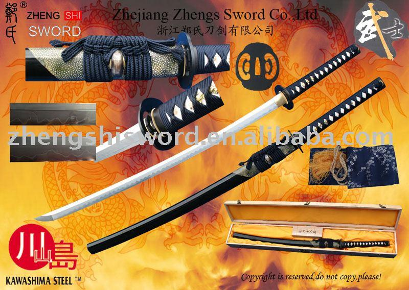 Handmade Clay-Tempered Same Saya Samurai Sword