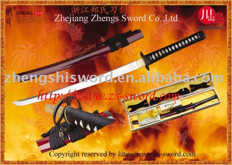 Handmade Clay-Tempered Samurai Sword Wakizashi