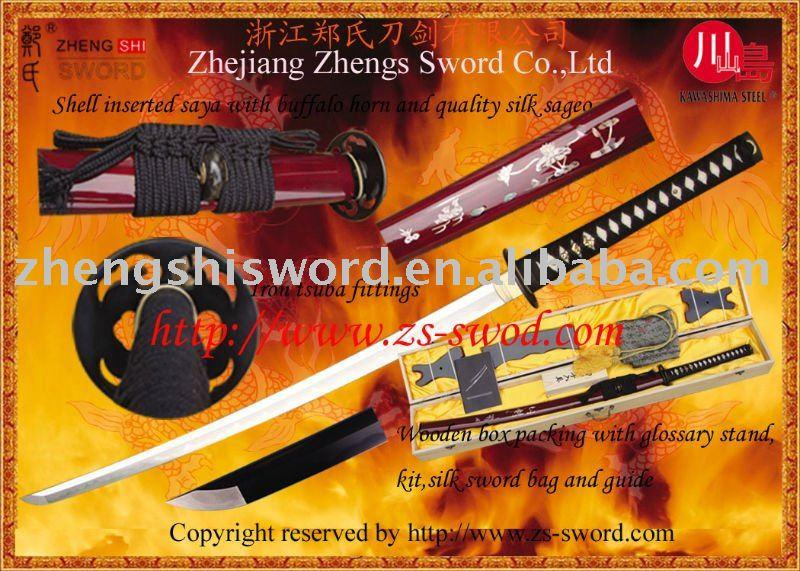 Handmade Clay-Tempered Samurai Sword