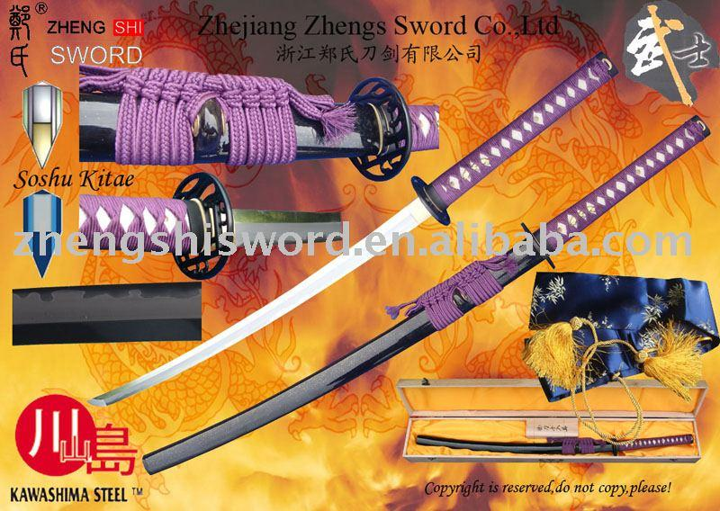 Handmade Clay-Tempered Soshu Kite Sword